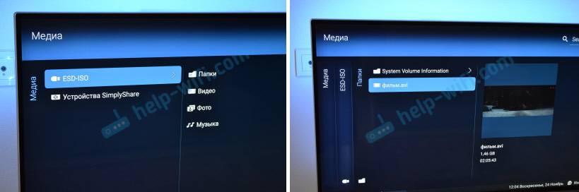 Подключение usb флешки или жесткого диска к смарт тв приставке на андроид для телевизора по hdmi