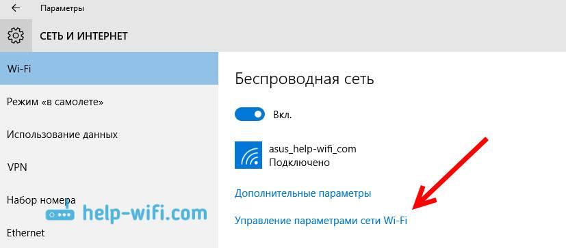 Телефон подключается к wifi а компьютер нет. статус wi-fi сети «интернет может быть не доступен» на android