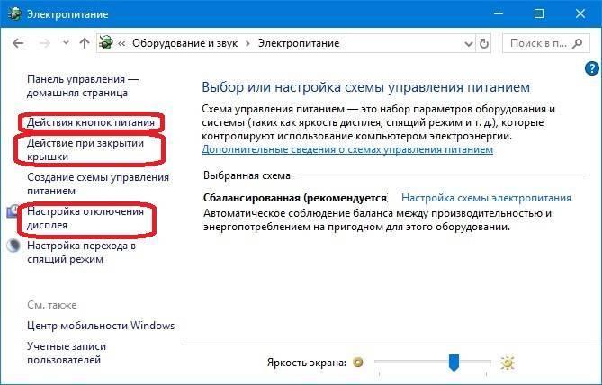 Режимы windows 10 - полное описание работы с режимами windows