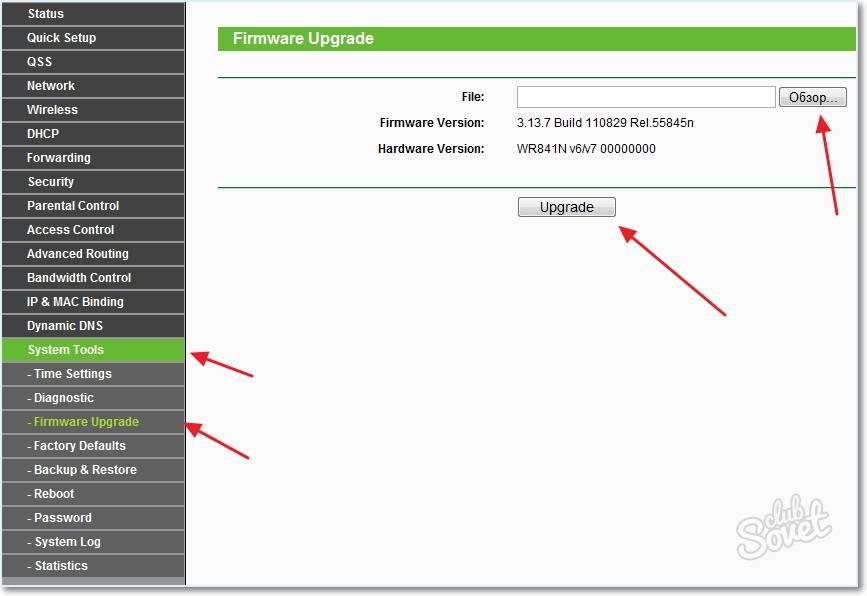 Прошивка роутера tp-link tl-wr845n. обновляем программное обеспечение