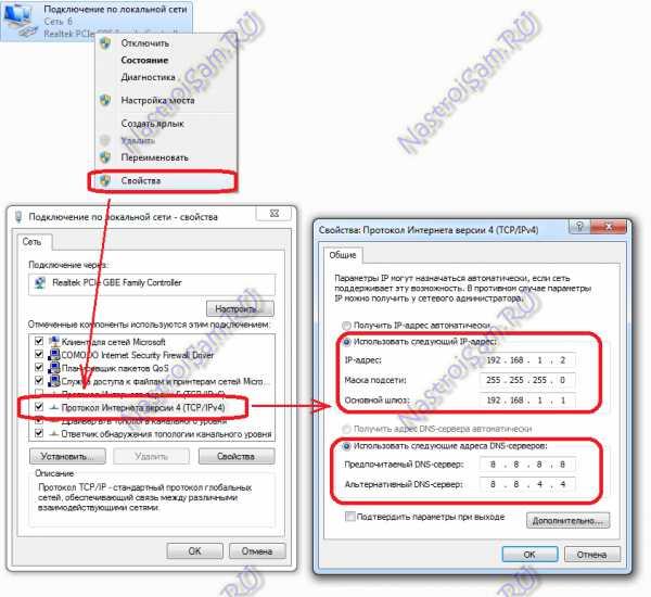 Как исправить ошибку ipv6 без доступа к сети