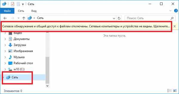 Настройка локальной сети lan между компьютерами windows 10, 8 и 7