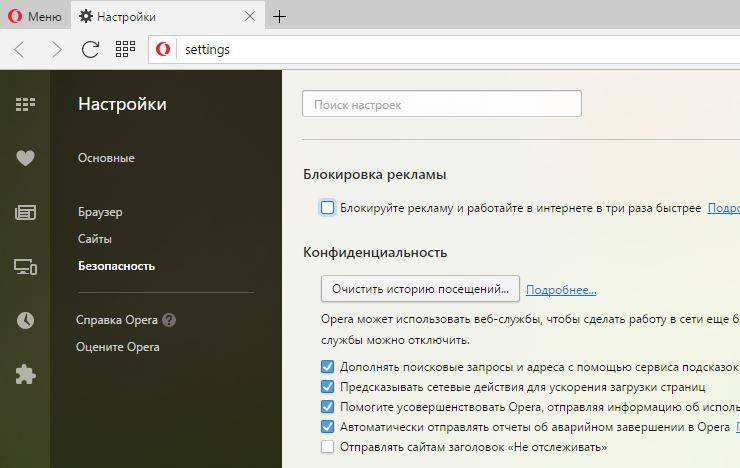 Не открываются некоторые сайты в браузере через роутер. что делать?