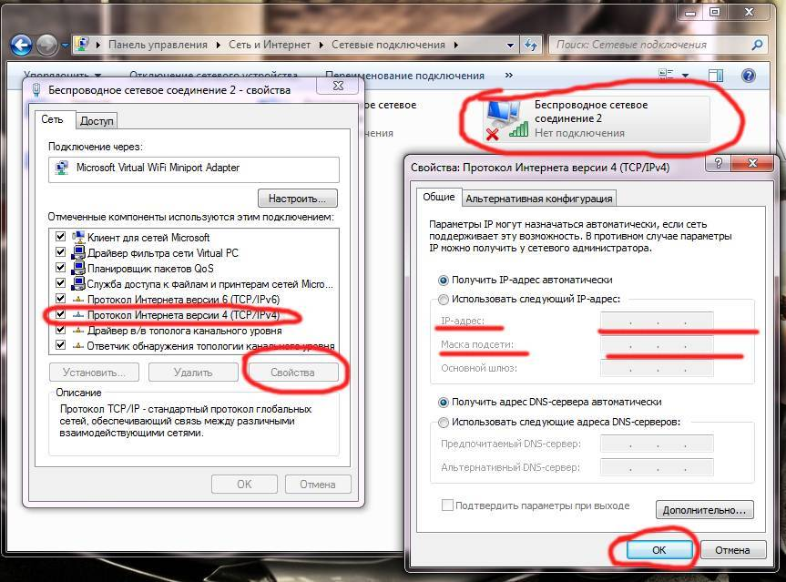 Нет подключения к интернету через wifi на ноутбуке