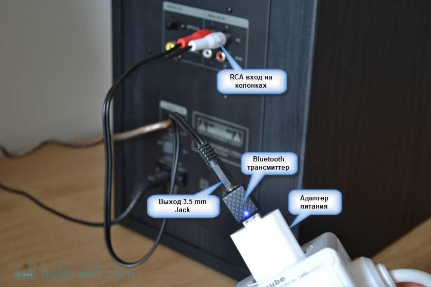 Как подключить колонки к телевизору samsung smart tv