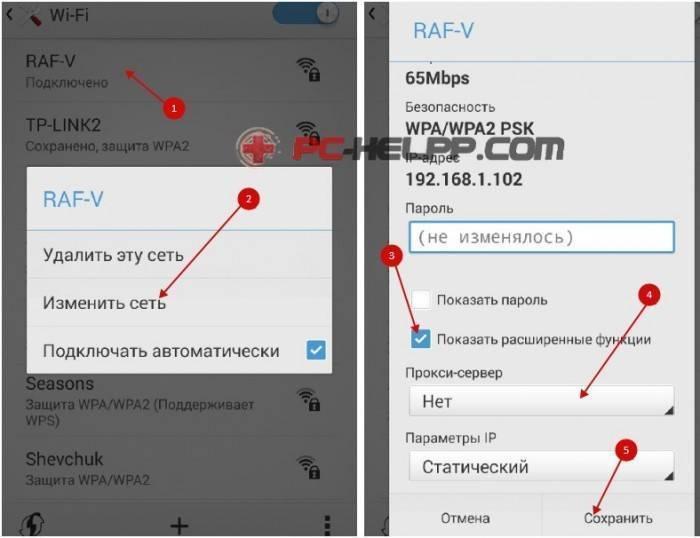 Wi-fi подключение без доступа в интернет на xiaomi (redmi)