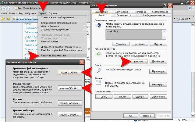 Как очистить кэш браузера – гарантированный результат