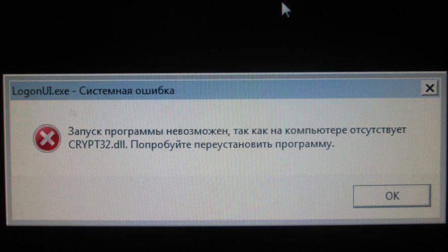 ✅ ошибка при запуске игры: «запуск невозможен, отсутствует файл steam_api.dll» - wind7activation.ru