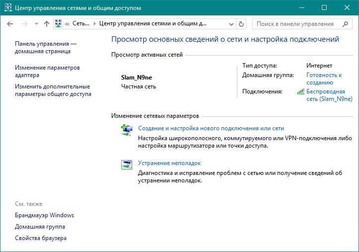 Windows 10 не видит компьютеры в сети: как включить обнаружение