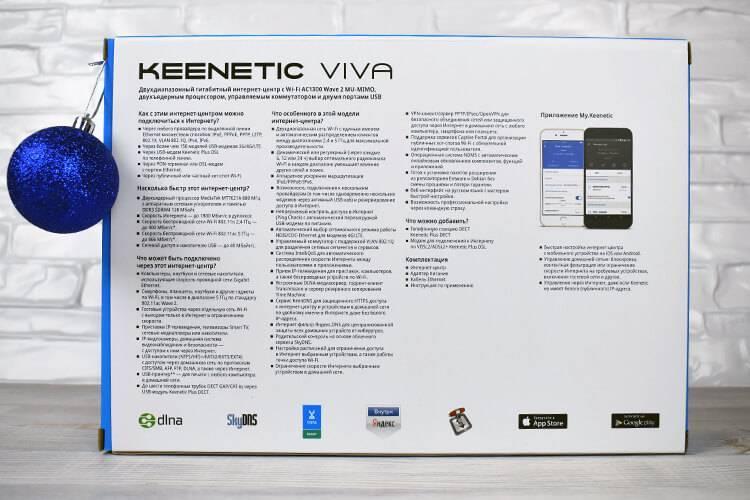 Обзор Роутера Keenetic Viva KN-1910 (AC1300) с USB Портом — Отзывы и Настройка