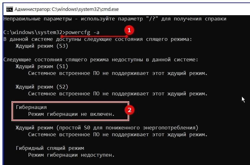 Спящий режим на windows 10: как его настроить, включить или отключить
