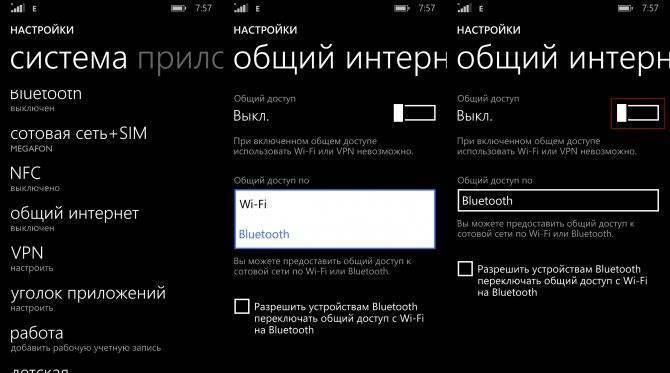 Что такое «лимитное подключение» и для чего оно нужно в windows 10 - zawindows.ru