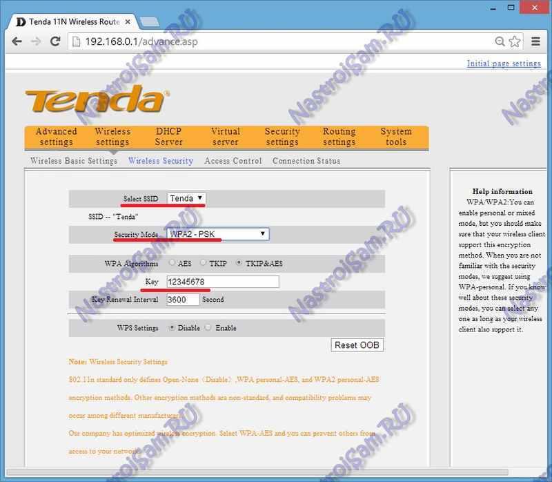 Обзор wifi роутера tenda ac8 — инструкция по настройке и отзыв - вайфайка.ру