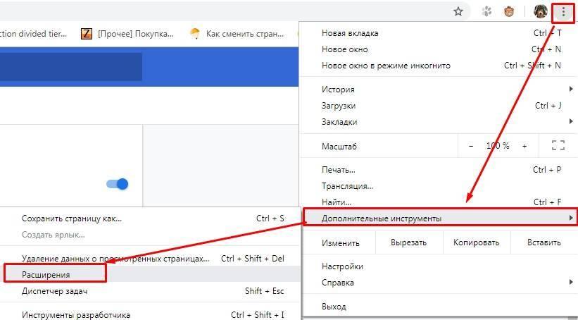 Почему браузер тормозит, что делать если страницы медленно загружаются