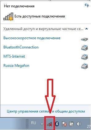 Как установить драйвера на wi-fi адаптер в windows 7?