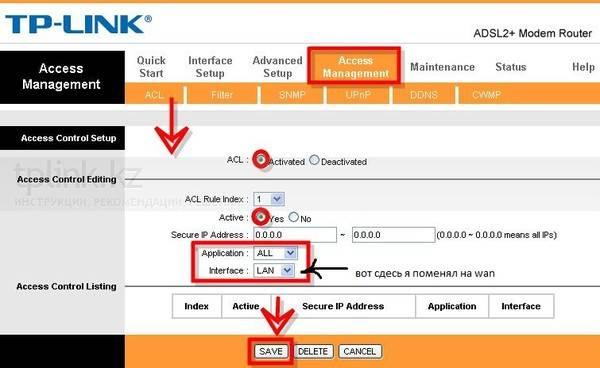 Загрузить для  td-w8901n   tp-link украина