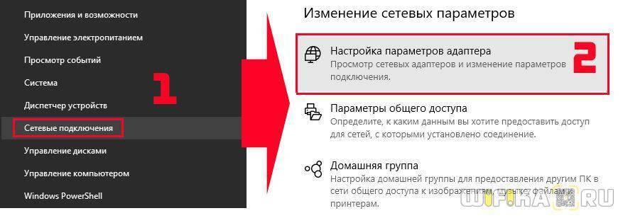 Tplinklogin.net — вход в admin кабинет