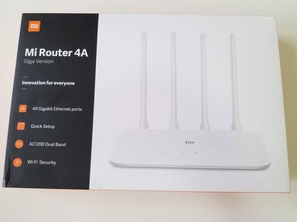 Почему не работает wi-fi на роутере ростелеком