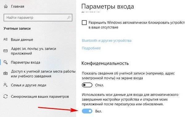 Как отключить автозапуск программ в windows 7, 8 и 10