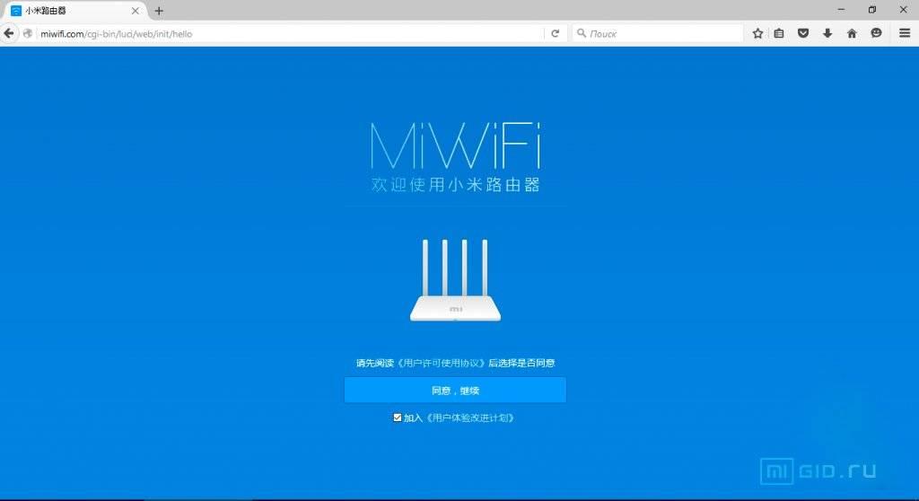 Обзор роутера xiaomi mi wi-fi 3 и его настройка
