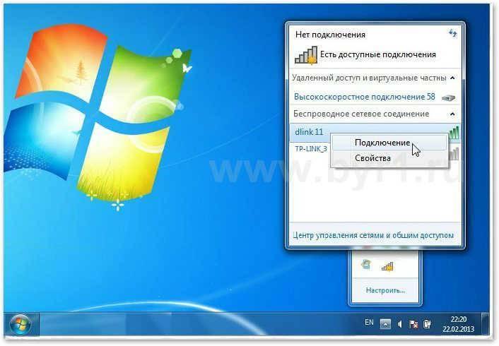 Что означают красные крестики на иконках файла в windows 10