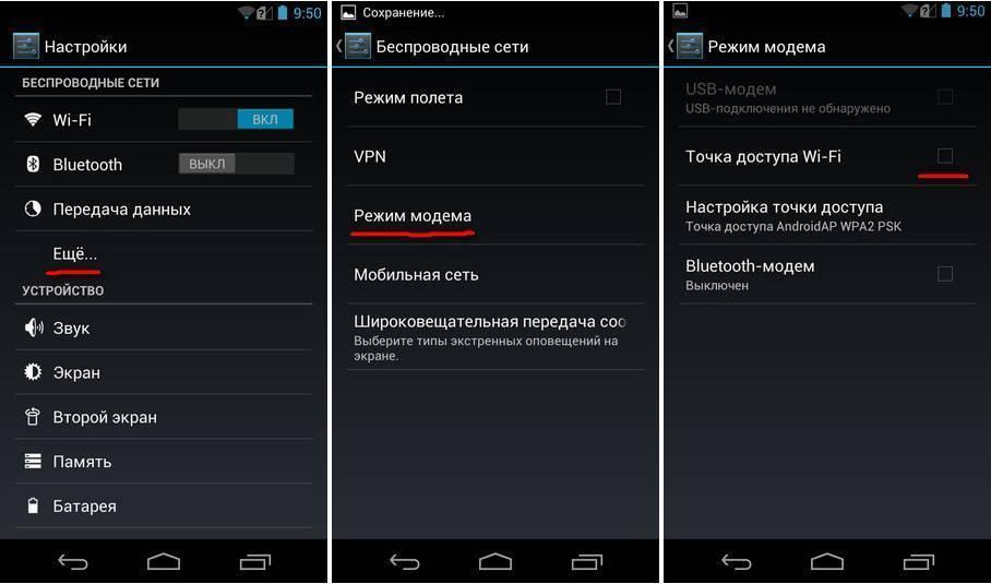 Wi-fi на андроид: как подключить, узнать пароль и частые ошибки