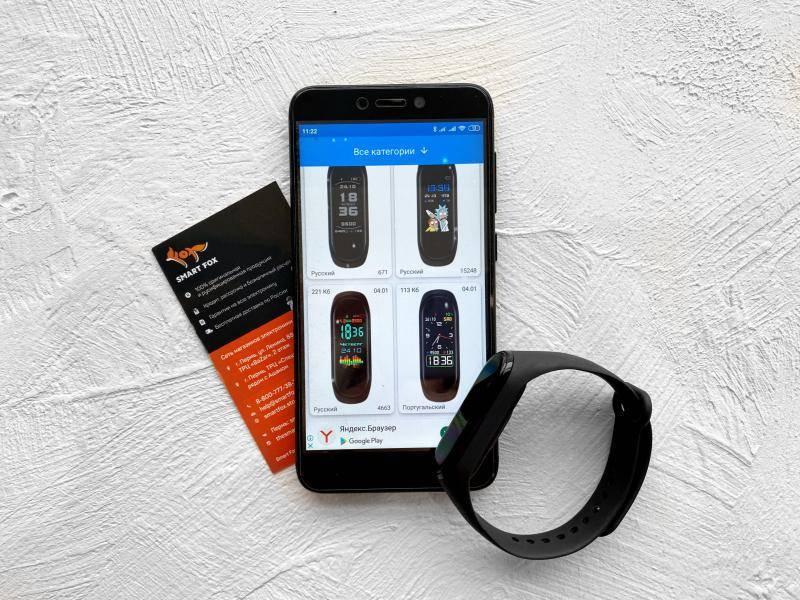 Инструкция, как подключить xiaomi mi band 5 к телефону android или ios и настроить фитнес браслет?