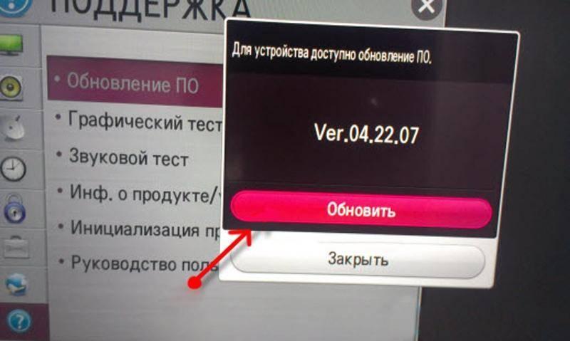 Телевизор lg не подключается к wifi: не видит сеть. не подключается автоматически
