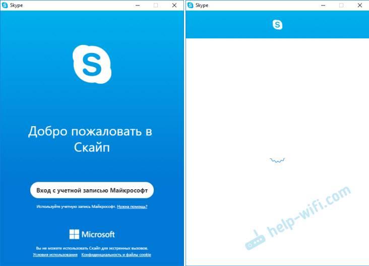 «скайпу» не удаётся установить соединение — как убрать ошибку и зайти в профиль