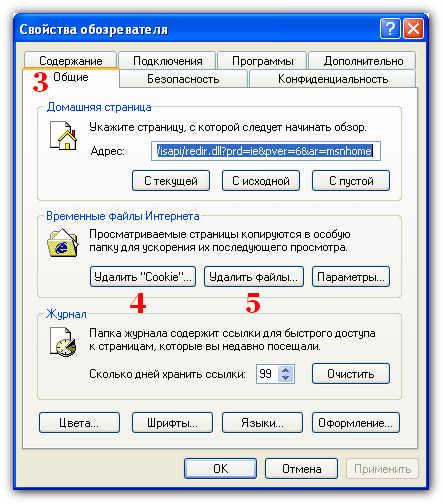 Как очистить кэш браузера: internet explorer, mozilla firefox и google chrome