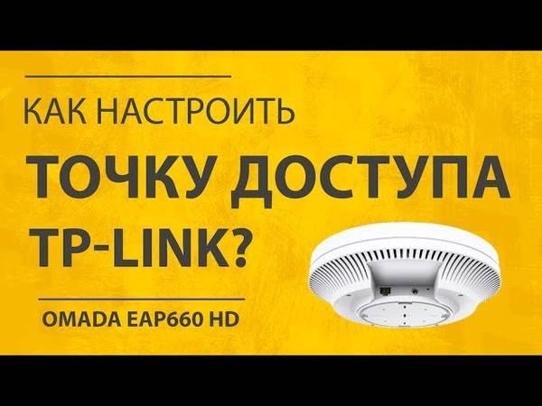 Загрузить для  cap1200 | tp-link россия