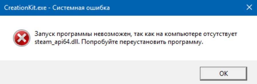 Steam api init failed как исправить - компьютерный справочник