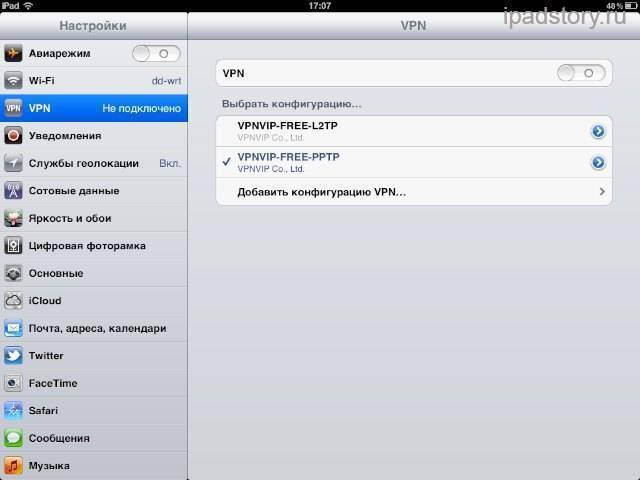 На iphone не работает vpn настройка и лучшие приложения