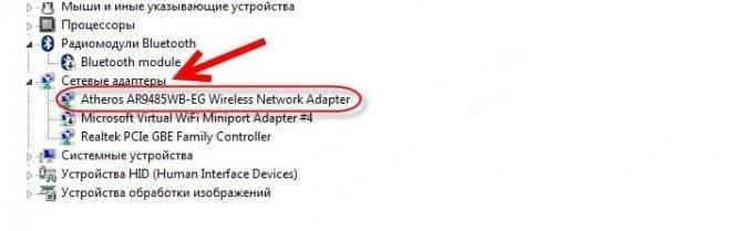 Ноутбук (компьютер с wi-fi адаптером) не видит wi-fi сеть 5 ггц