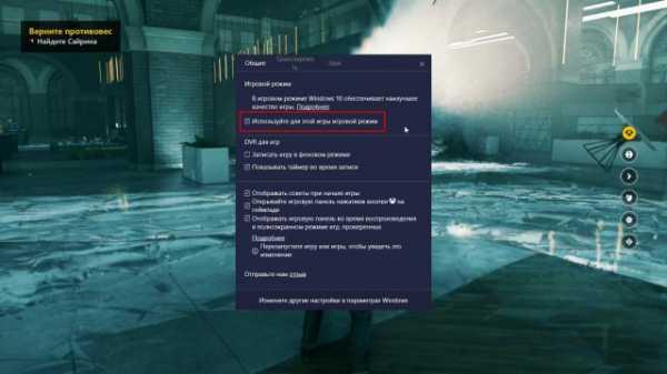 Как повысить производительность компьютера для игр | world-x
