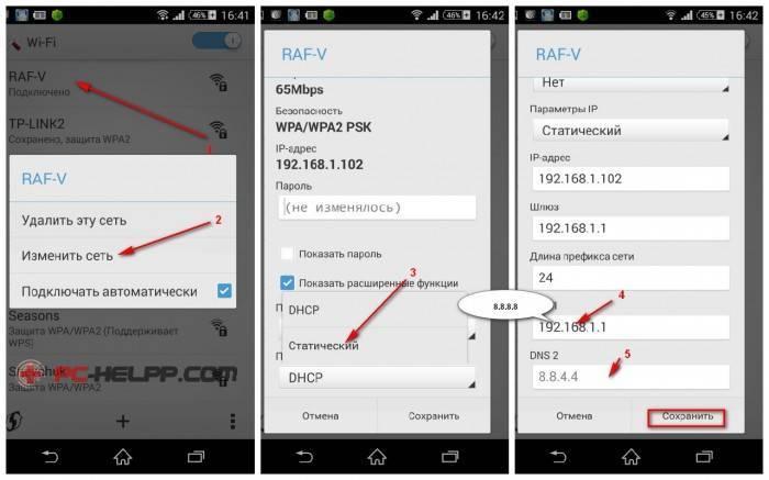 На айфоне не работает интернет, - три способа как его настроить