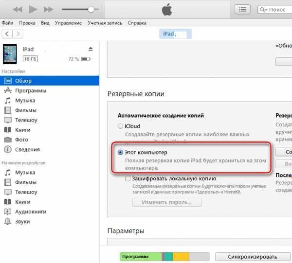10 крутых возможностей связки iphone + mac при совместном использовании  | яблык