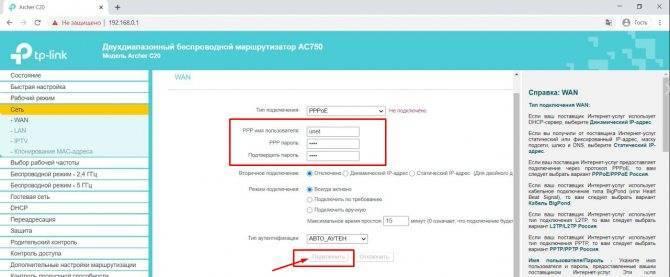 Обзор WiFi роутера TP-Link Archer A6 v2 (AC1350) — Инструкция по Подключению к Компьютеру и Настройке Интернета
