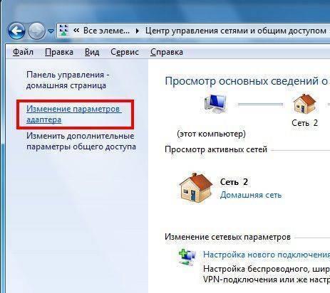 Настройка локальной сети windows 10: как создать и настроить подключение через wifi или кабель, инструкция со скриншотами