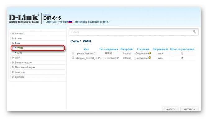 Настройкаd-link dir-615. подробная инструкция по настройке wi-fi роутера