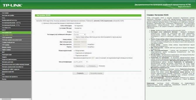 Подключение и настройка wi-fi роутера tp-link archer a5