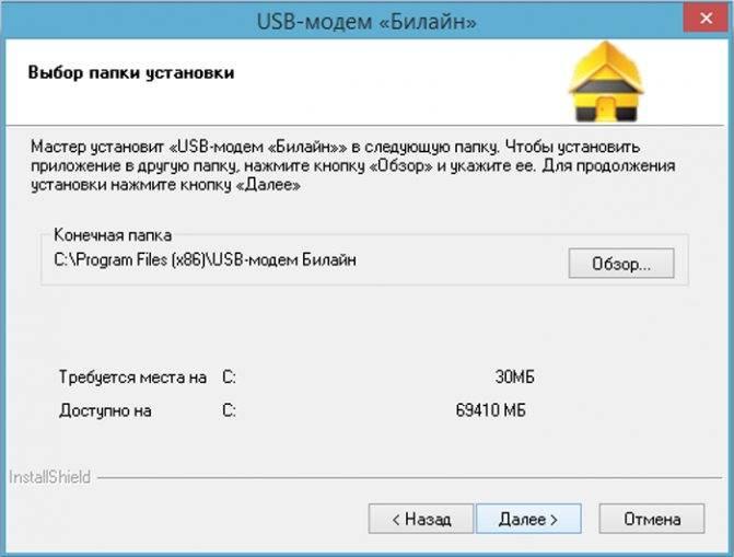 Лимитное подключение windows 10: как задать или отключить