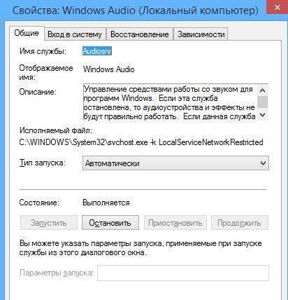 Служба автонастройки беспроводной сети wlansvc не запущена windows 10: 4 способа включения