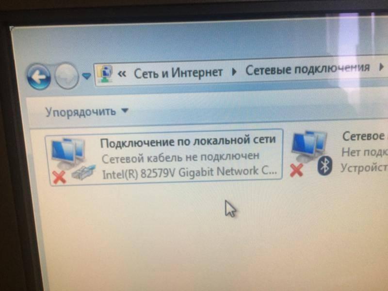 Как действовать, когда компьютер не видит доступных подключений по wi-fi
