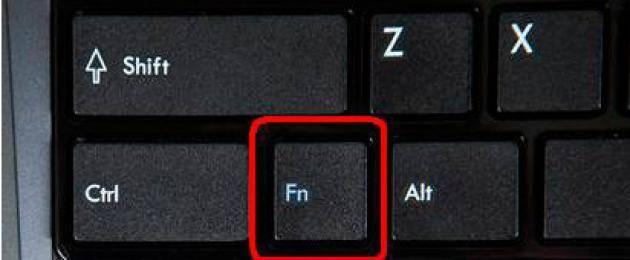 Настройка клавиши fn acer