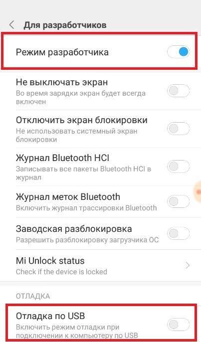 Как подключить xiaomi к компьютеру через usb, wi-fi и bluetooth
