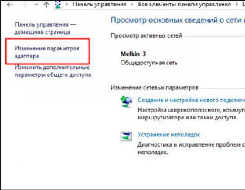 Ноутбук не видит wi-fi, что делать - советы и инструкции по решению