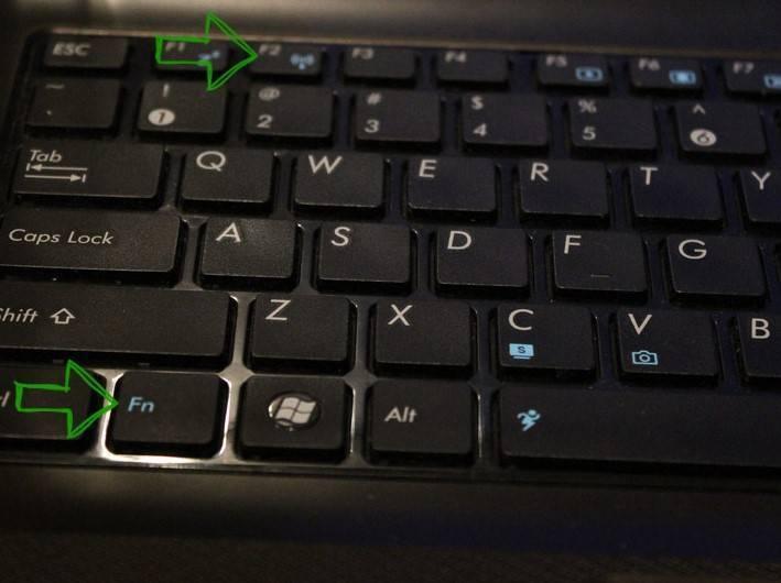 Как включить вай фай на ноутбуке асус - описание процесса