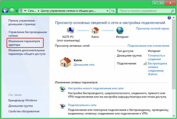 Как включить блютуз на ноутбуке windows 7 и windows 10