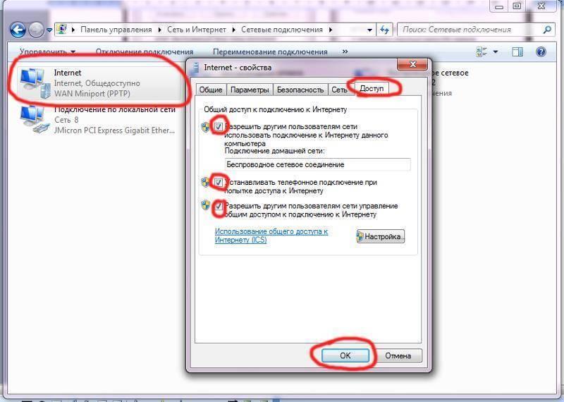 При загрузке торрента отключается интернет. utorrent и wi-fi роутер